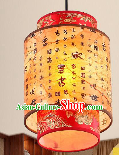 Traditional Chinese Red Palace Lanterns Handmade Hanging Lantern Ancient Ceiling Lamp