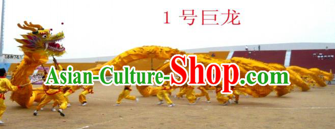 Chinese Traditional Huge Golden Dragon Dance Costumes Professional Lantern Festival Celebration Dragon Parade Complete Set