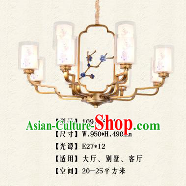 Traditional Chinese Palace Lantern Classical Wintersweet 12 Pieces Ceiling Lamp Hanging Ancient Lanern