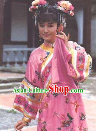 Chinese Ancient Qing Dynasty Young Empress Dowager Xiaozhuang Embroidered Manchu Dress Historical Costume for Women