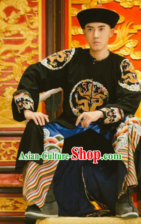 Chinese Ancient Qing Dynasty Prince of Nurhachi Historical Costume Manchu Nobility Clothing for Men