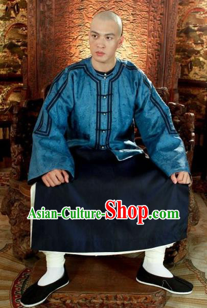 Chinese Qing Dynasty Nine Prince Yintang Historical Costume Ancient Manchu Royal Highness Clothing for Men