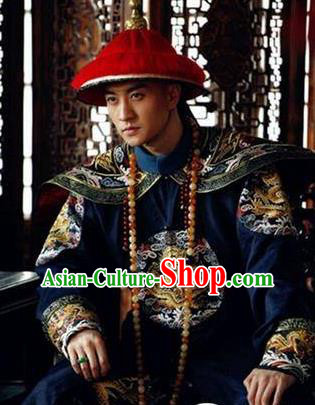 Chinese Qing Dynasty Prince Gong Yixin Historical Costume Ancient Grand Prince Gwanbok Clothing for Men