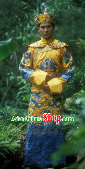 Chinese Qing Dynasty Emperor Kangxi Replica Costumes Ancient Manchu Monarch Historical Costume for Men