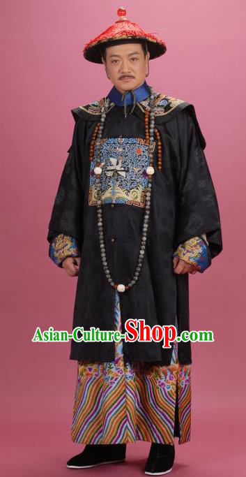 Chinese Qing Dynasty Minister Songgotu Replica Costumes Ancient Manchu Historical Costume for Men