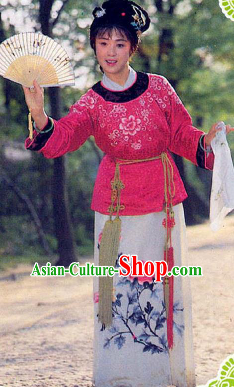 Chinese Ancient Qing Dynasty Nobility Lady Xue Baochai Dress Replica Costumes for Women