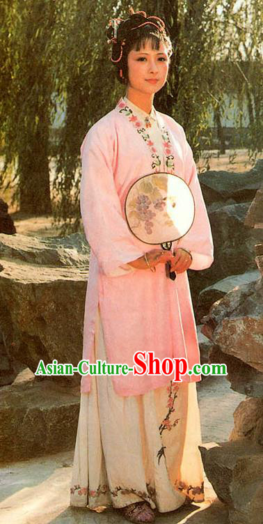 Chinese A Dream in Red Mansions Ancient Servant Girl Yuanyang Dress Replica Costumes for Women