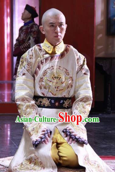 Chinese Qing Dynasty Prince Replica Costumes Ancient Crown Prince Yinreng Historical Costume for Men