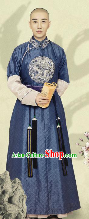 Ancient Chinese Qing Dynasty Manchu Royal Highness Yinzhi Replica Costumes for Men