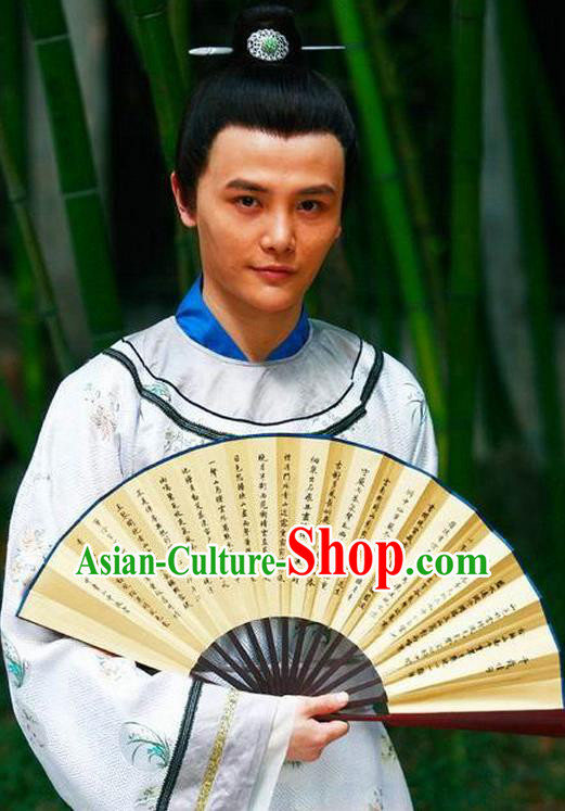 Chinese Ancient Novel Dream of the Red Chamber Aristocratic Son Jia Rong Costume for Men