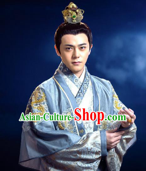 Chinese Ancient Prince Costume Ming Dynasty Son of Yongle Emperor Zhu Gaoxiu Clothing for Men