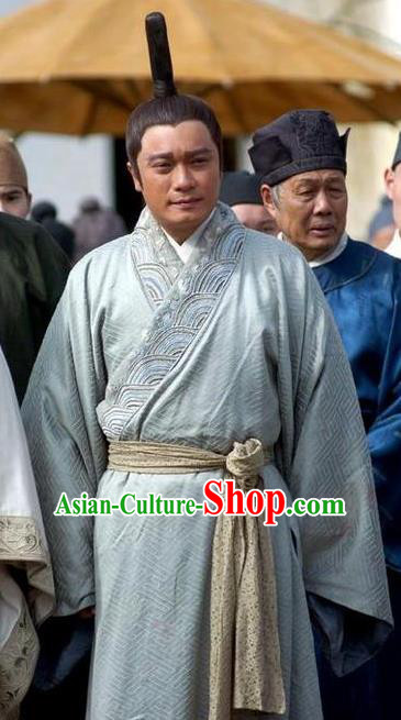 Traditional Chinese Ming Dynasty Ancient Navigator Zheng He Costume for Men