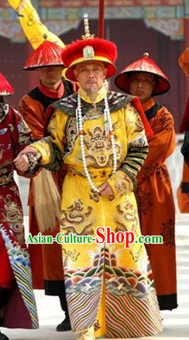 Chinese Ancient Qing Dynasty Qianlong Emperor Hongli Replica Costume Imperial Robe for Men