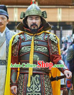 Chinese Song Dynasty Emperor Zhao Kuangyin Clothing Helmet and Armour for Men