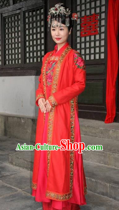 Chinese Ancient Song Dynasty Yueh Fei Wife Li Xiao-E Embroidered Wedding Dress Replica Costume for Women