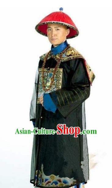 Chinese Traditional Historical Costume China Qing Dynasty Minister Li Wei Embroidered Gwanbok Clothing