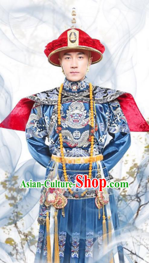 Chinese Traditional Historical Costume China Qing Dynasty Kangxi Emperor Embroidered Clothing