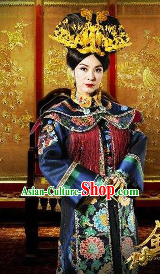 Chinese Ancient Yongzheng Empress Dowager Historical Costume China Qing Dynasty Manchu Lady Clothing