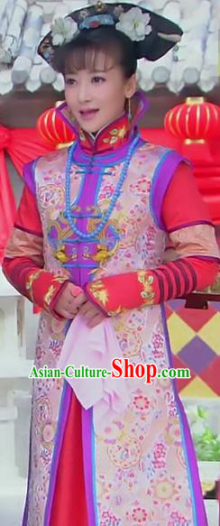 Chinese Ancient Yongzheng Empress Historical Replica Costume China Qing Dynasty Manchu Lady Clothing