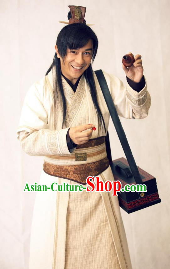 Traditional Chinese Wei and Jin Dynasties Physician Acupuncturist Huangpu Mi Replica Costume for Men