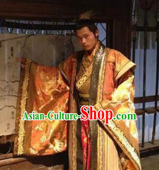Chinese Ancient Western Wei Dynasty Emperor Li Jing Replica Costume for Men