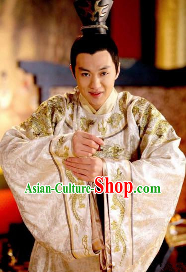 Chinese Ancient  Five Dynasties and Ten Kingdoms Zhou Kingdom Prince Chai Rong Replica Costume for Men