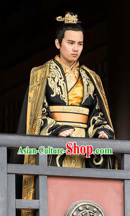 Nirvana in Fire Chinese Ancient Liang State Royal Emperor Xiao Yuanshi Replica Costume for Men
