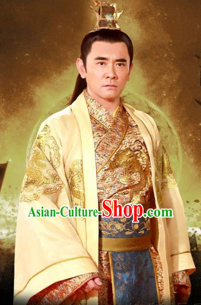 Chinese Ancient Emperor Yang of Sui Dynasty Yang Guang Embroidered Imperial Robe Replica Costume for Men