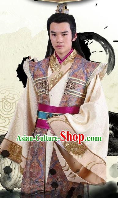 Chinese Ancient Tang Dynasty Four Prince Li Tai Embroidered Replica Costume for Men