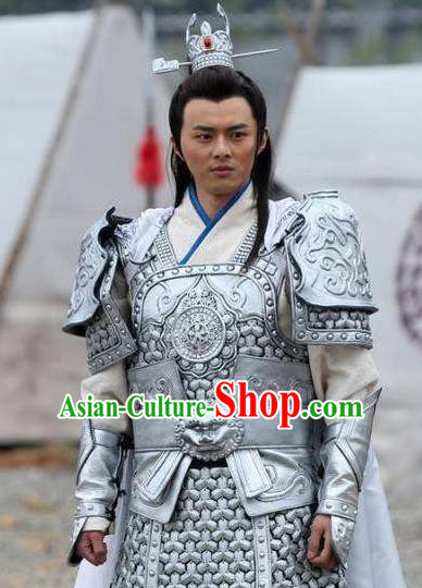 Chinese Ancient Tang Dynasty General Xue Dingshan Replica Costume Helmet and Armour for Men