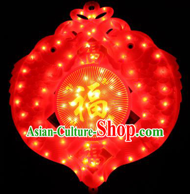 Traditional Handmade Chinese Lanterns Spring Festival Double Fishes Electric Character Fortune LED Lights Lamps Hanging Lamp Decoration
