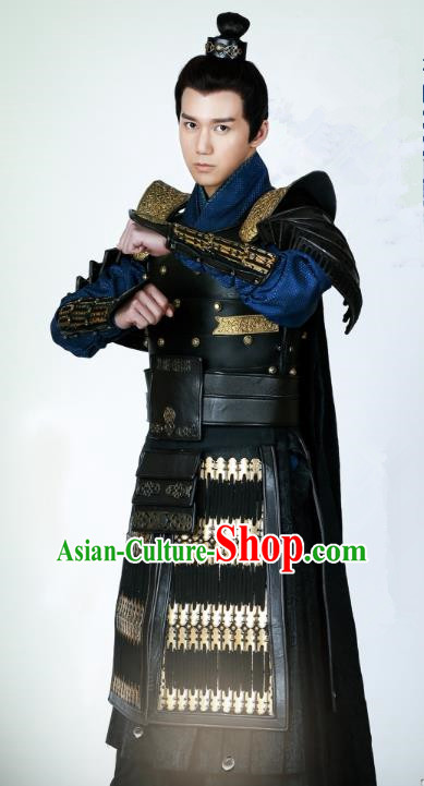 Chinese Ancient Drama Untouchable Lovers Southern and Northern Dynasties General Armor Replica Costume for Men