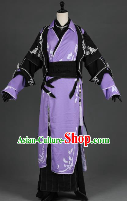 Traditional Chinese Ancient Military Officer Purple Costume Cosplay Swordsman Hanfu Clothing for Men