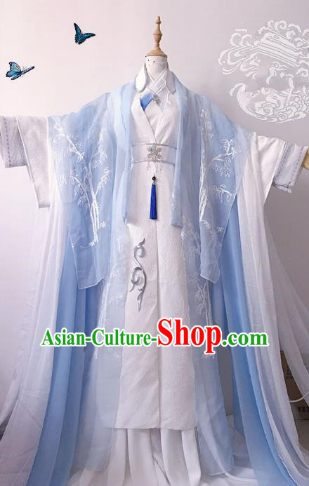 Chinese Ancient Nobility Childe Costume Cosplay Prince Swordsman Royal Highness Clothing for Men