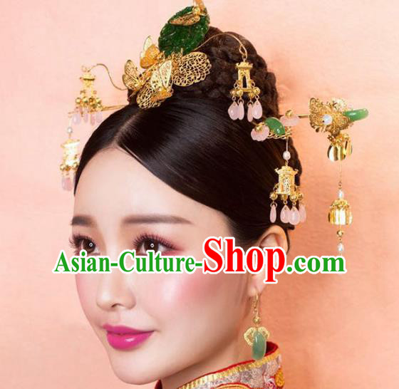 Ancient Chinese Handmade Classical Hair Accessories Jade Hair Clip Xiuhe Suit Hairpins Complete Set for Women