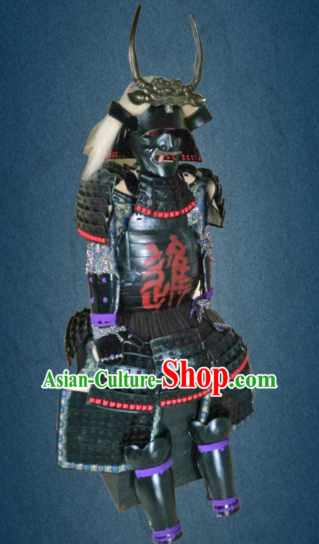 Asian Ancient  Japanese General Samurai Armor Replica Authentic Samurai Outfit Clothing Complete Set for Men