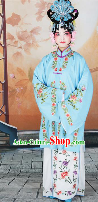 Professional Chinese Beijing Opera Costumes Ancient Huangmei Opera Actress Blue Clothing for Adults