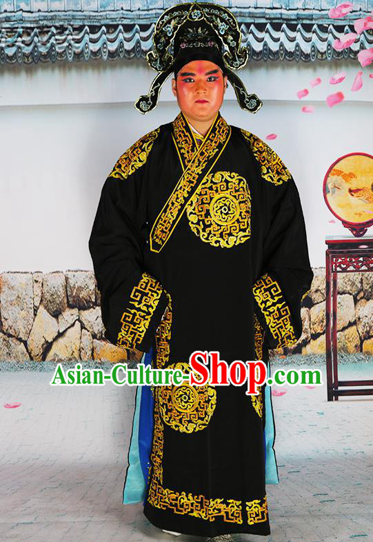 Professional Chinese Peking Opera Niche Costume Scholar Black Robe and Hat for Adults