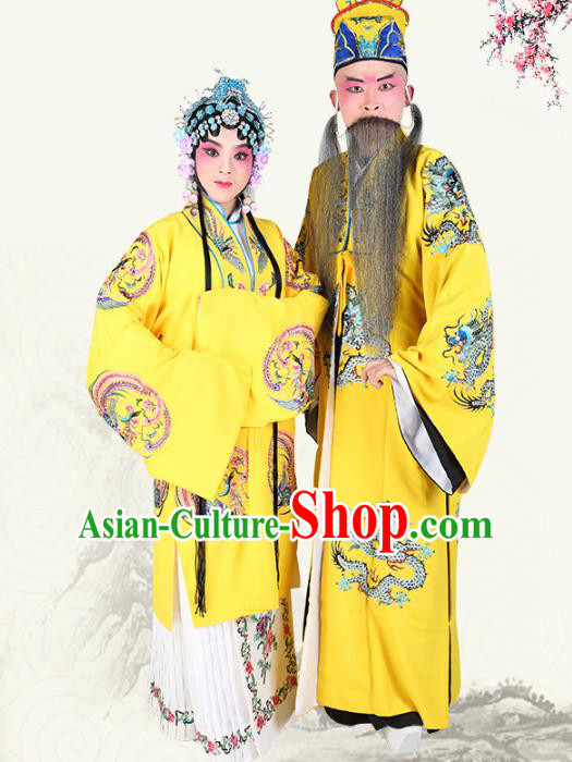 Professional Chinese Beijing Opera Costumes Peking Opera Emperor and Empress Yellow Robes for Adults