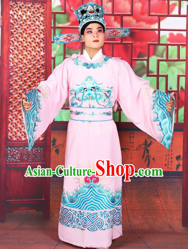 Professional Chinese Peking Opera Costume Traditional Peking Opera Minister Pink Robe for Adults