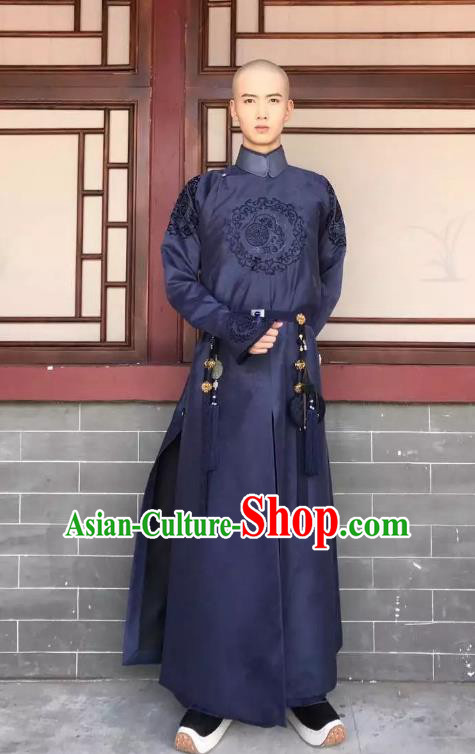 Chinese Ancient Qing Dynasty Drama Story of Yanxi Palace Prince Yong Qi Costumes for Men