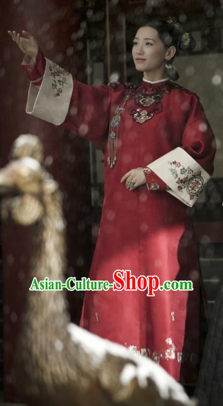 Ancient Drama Story of Yanxi Palace Chinese Qing Dynasty Manchu Duchess Embroidered Costumes and Headpiece Complete Set
