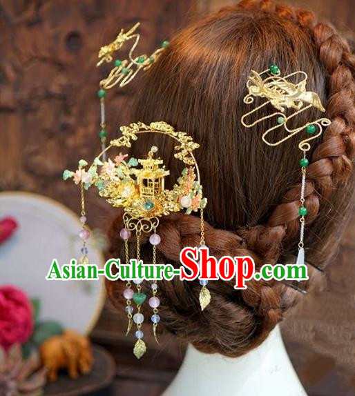 Chinese Ancient Handmade Hanfu Hairpins Wedding Hair Accessories Complete Set for Women