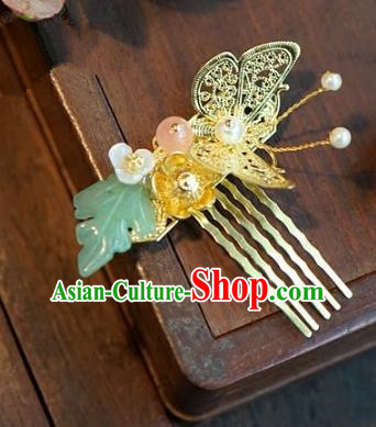 Chinese Ancient Handmade Bride Hair Comb Hanfu Hairpins Wedding Hair Accessories for Women