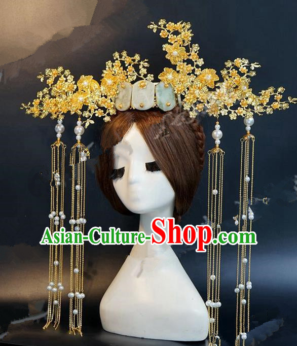 Chinese Ancient Queen Handmade Phoenix Coronet Hanfu Hairpins Wedding Hair Accessories for Women