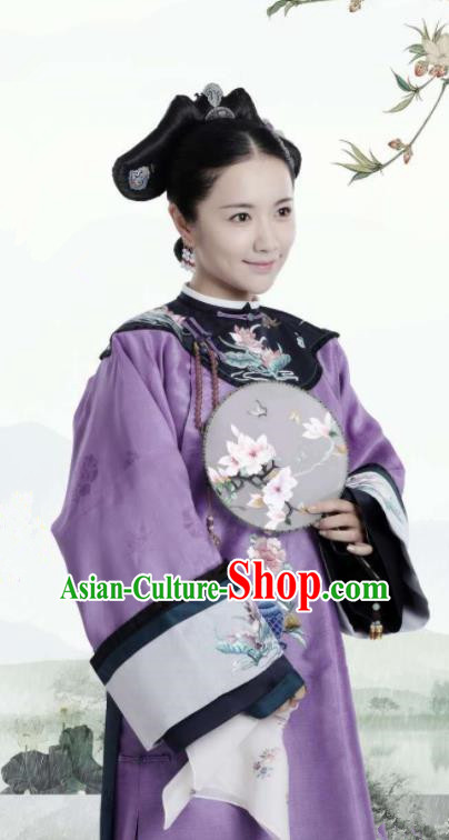 Ancient Chinese Qing Dynasty Drama Story of Yanxi Palace Imperial Consort Embroidered Costumes and Headpiece for Women