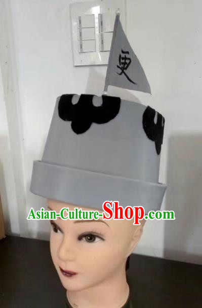 Chinese Traditional Beijing Opera Night Watchman Hat for Men