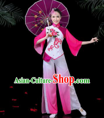 Chinese Classical Umbrella Dance Pink Costume Traditional Folk Dance Yangko Clothing for Women