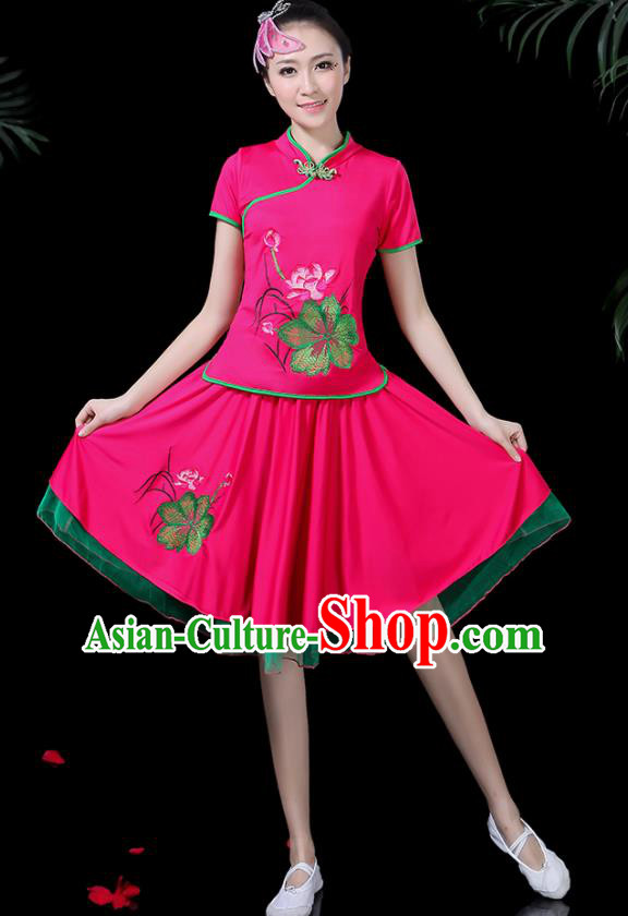 Chinese Classical Lotus Dance Rosy Costume Traditional Folk Dance Yangko Clothing for Women