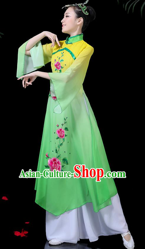 Chinese Classical Dance Umbrella Dance Costume Traditional Fan Dance Dress for Women